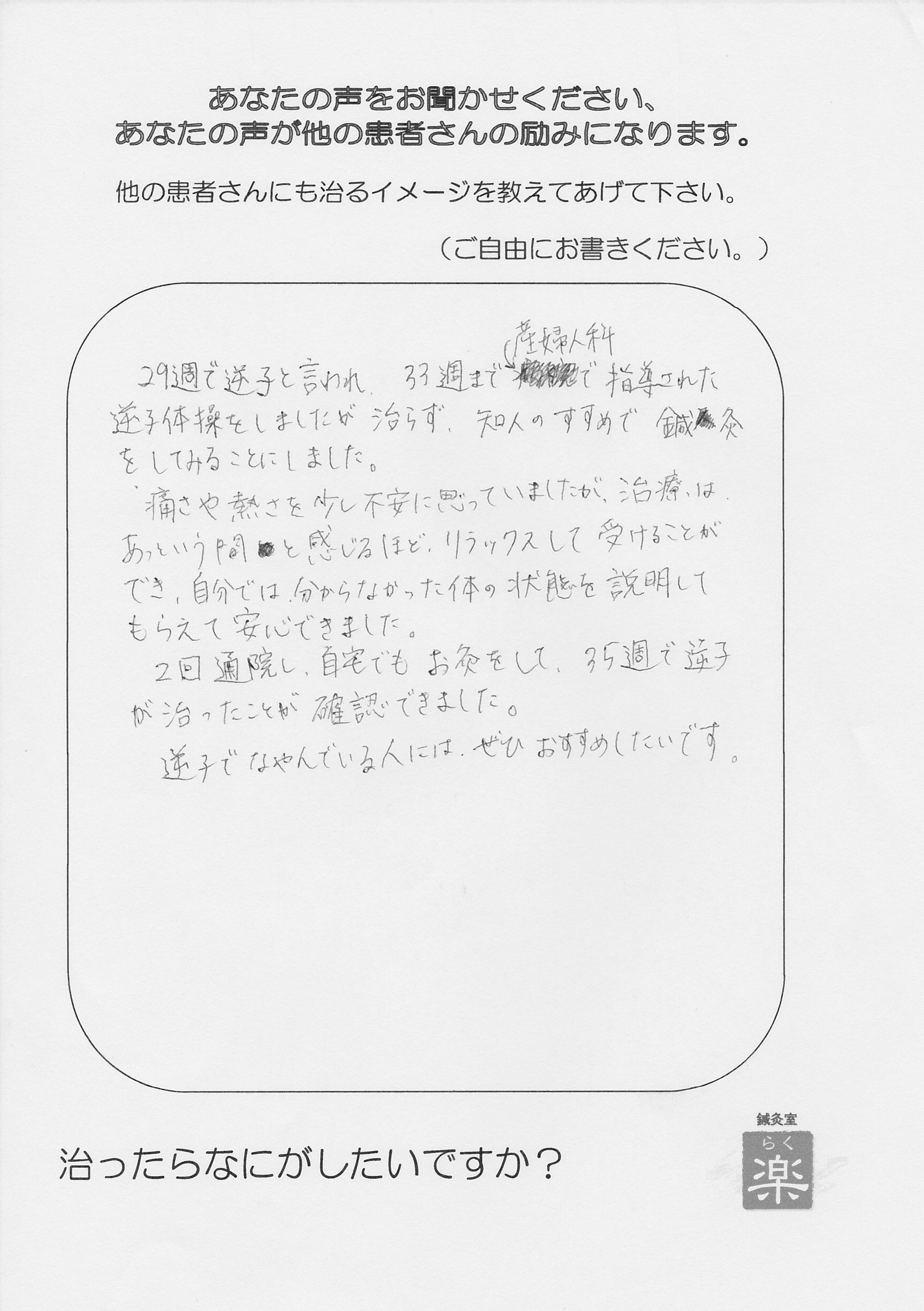 IMG_20131220_0002