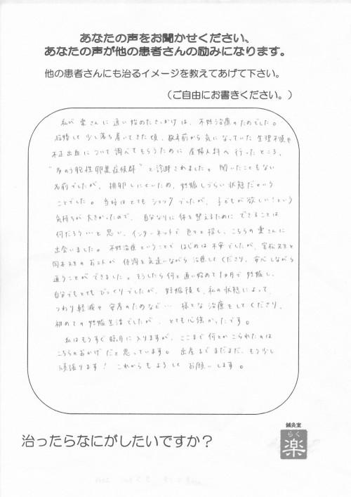 IMG_20170515_0001