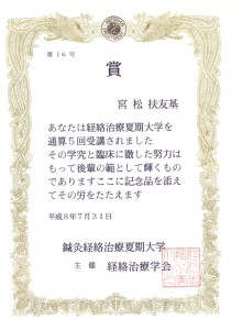 shikaku01