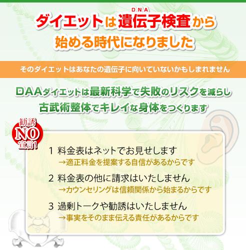 top_description2